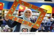 مراكز زها الثقافية تحتفل بيوم حب التطوع