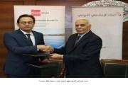 البنك الإسلامي الأردني يوقع اتفاقية لإنشاء محطة طاقة متجددة