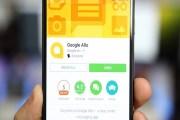 تطبيق Allo على الويب يُخبر المستخدم عند انخفاض شحن الجهاز