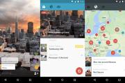 أفضل 5 تطبيقات للبث المباشر على متجر جوجل بلاي