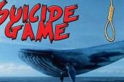 هيئة الاتصالات تحذر من تداول لعبة (Blue Whale)  على الاجهزة اللوحية والهواتف الذكية
