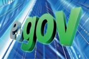 شويكة: إطلاق 10 خدمات إلكترونية جديدة العام الحالي