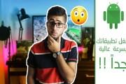 عبد الرحمن محترف برمجيات ومحاضر بأمن المعلومات في ''يودمي العالمية''