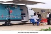 جمعية المركز الاسلامي تطلق العيادة الطبية المتنقلة
