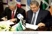 اتفاقية تعاون بين جامعتي الاميرة سمية للتكنولوجيا والامير محمد بن فهد
