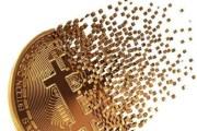العملة الرقمية بيتكوين تتراجع دون الـ10 آلاف دولار