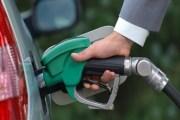 الفاتورة النفطية ترتفع 23 %