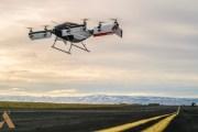 """شركة """"إيرباص"""" Airbus تُجري بنجاح أول اختبار للتكسي الطائر"""