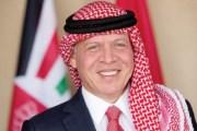 شركة أمنية تحتفل بعيد ميلاد جلالة الملك في 3 محافظات