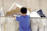 إعلان نسب الفقر في آب