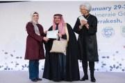 تكريم عالمي عربي جديد لأكاديمية