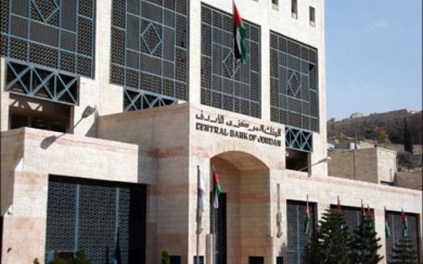المغتربون الأردنيون حولوا 3.7 مليار دولار في 2017