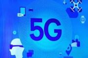 كوالكوم ..... 2019 سيشهد وصول هواتف ذكية تدعم الجيل الخامس 5G