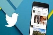 رئيس تويتر التنفيذي يعترف بصعوبه التعامل مع منصة التغريد