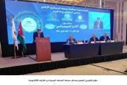 مؤتمر إقليمي لتفعيل وسائل حماية المصارف العربية من الجرائم الإلكترونية