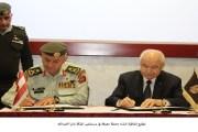 توقيع إتفاقية إنشاء محطة معرفة في مستشفى الملكة رانيا العبدالله