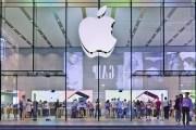 أبل تطلق خدمة Apple Pay Cash لعدد كبير من الدول