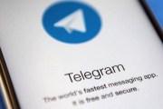 مُخترقون استغلّوا ثغرة في تيليجرام لإصابة الحواسب وتعدين العملات الرقمية