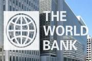 30 مليونا منحة منتظرة من البنك الدولي للأردن