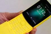 هل نفدت أفكار صانعي الهواتف؟