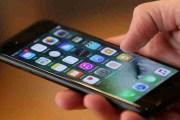 مصر تستهدف زيادة الدفع الإلكتروني عبر الهاتف المحمول