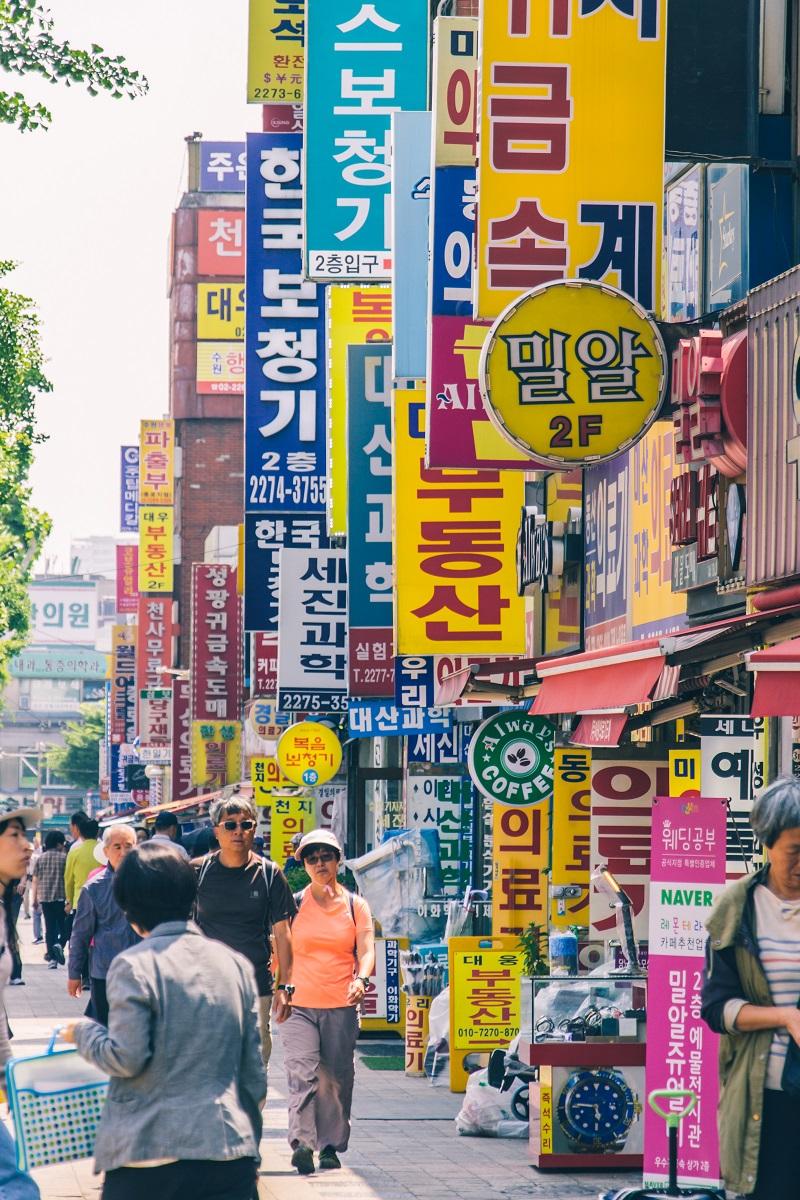 Vivre En Corée Du Sud : vivre, corée, Voyage, Corée, Itinéraire, Jours, Hashtag