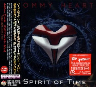 "News Added Dec 30, 2016 Info from wiki: Tommy Heart is a German heavy metal and hard rock vocalist. He is a founding member of the bands V2, Fair Warning, and Soul Doctor, and has contributed vocals to albums by the artists Uli Jon Roth and Zeno. New album ""Spirit Of Time"" comes in 30.12.2016 […]"