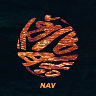 News Added Feb 22, 2017 The last few months have seen a handful of fake copies of NAV's debut project, but today he announced that his eponymous debut would be released this Friday, February 24th, 2017. The 11-track project is almost entirely self-produced, with additional production credits including Metro Boomin, Rex Kudo and DannyBoyStyles. The […]