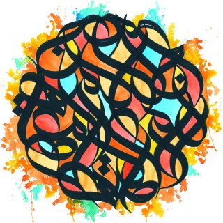 """News Added Mar 02, 2017 Brother Ali is returning with his first studio album in just under a half-decade, his sixth LP """"All the Beauty in This Whole Life"""" is slated to be released on May 5th, 2017 by Rhymesters Entertainment. The project features guest appearances from artists such as Amir Sulaiman, deM atlaS, Sa-Roc […]"""