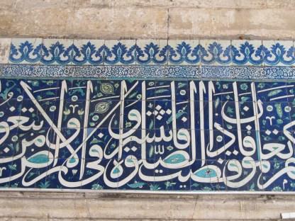 Tile detail, New Mosque