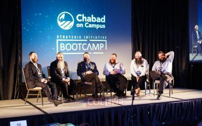 «Bootcamp» : un nouveau projet de Chabad on Campus
