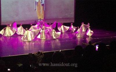 Yerres : spectacle de fin d'année du Gan de Beth Rivkah