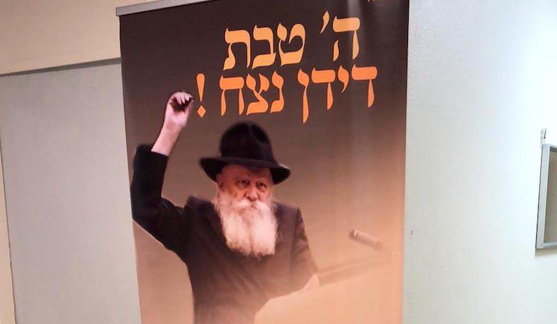 Ecole Beth Rivka : Activités sur les livres du Rabbi dans toute l'école à l'occasion de הי טבת
