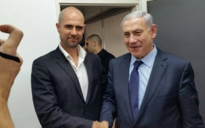Israël : Binyamin Netanyahou nomme Ami Ohana nouveau ministre de la Justice