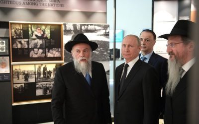 Russie : Vladimir Poutine présent lors de la cérémonie d'inauguration au Musée juif de Moscou d'un nouveau mémorial