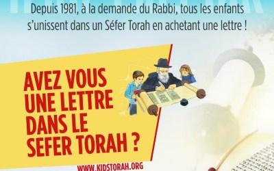 Avez-vous une lettre dans le Sefer Torah des enfants juifs?