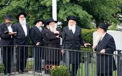 "EN IMAGES. Kinous Torah ""Yar'hei Kalla"" de 'Haf Av au Ohel du Rabbi"