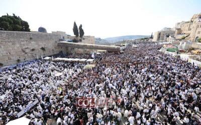 Jérusalem : La bénédiction des Cohanim au Kotel