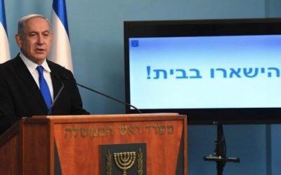 """""""Restez chez vous! Ce n'est plus une recommandation mais une obligation!"""", a informé Binyamin Netanyahou"""