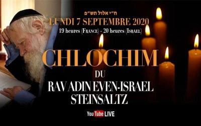 Lundi 7 septembre 2020 à 19h00 : Chlochim du Rav Adin Even-Israel Steinsaltz zal en Live