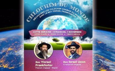 VIDÉO. Le Rav Israël Uzan, Chalia'h au Nigéria est interviewé par le Rav Israel Frankforter