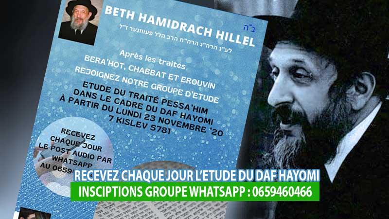 Groupe Whatsapp  Beth Hamidrach Hillel : Recevez chaque jour l'étude audio du Daf Hayomi du traité Pessa'him