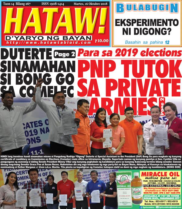 Hataw Frontpage PNP tutok sa private armies (Para sa 2019 elections)