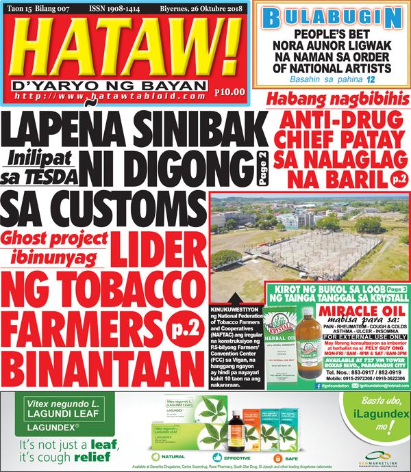 Hataw Frontpage Lapeña sinibak ni Digong sa Customs (Inilipat sa TESDA)