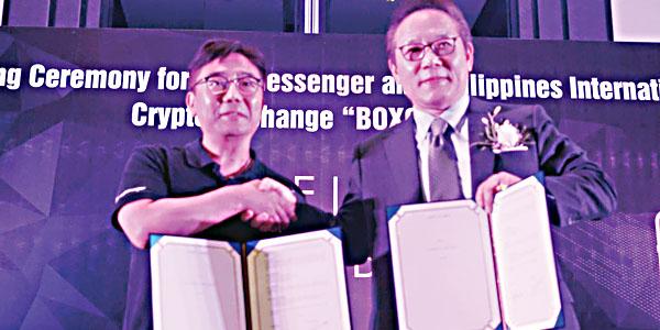 MIT Messenger KJ Kim Mblockchain Mikle Choi