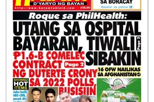 Hataw Frontpage Roque sa PhilHealth Utang sa ospital bayaran, tiwali sibakin