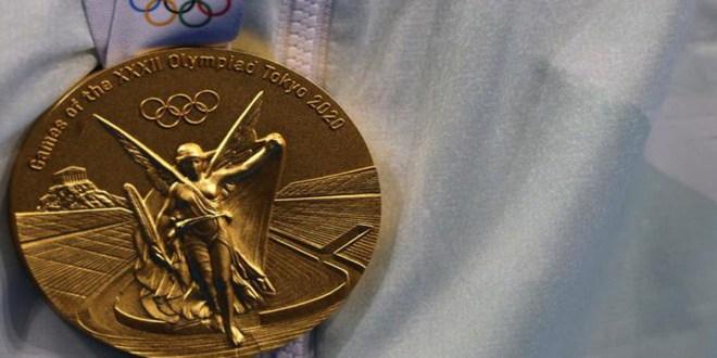 2020 Tokyo Olympics Gold Medal