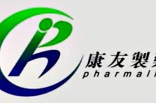 Pharmally
