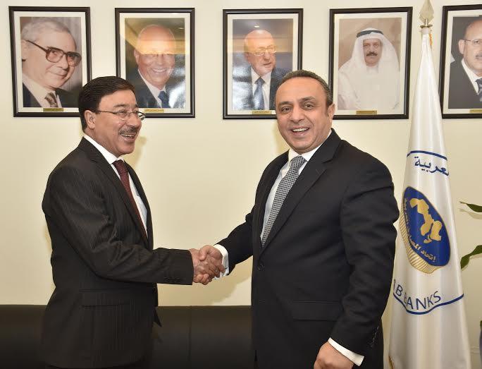 Central Bank of Iraq and the Union of Arab Banks ESTABLISH Iraq Economic Forum