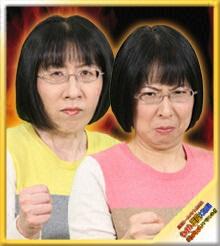 女芸人N o.1決定戦THEW優勝予想!阿佐ヶ谷姉妹の時代がついに来る!